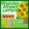Woorden en letters herkennen en maken met appels