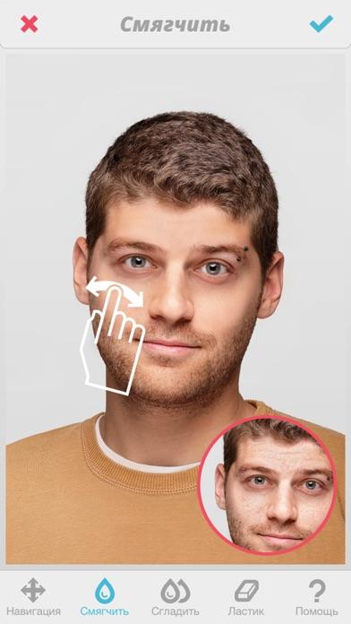 Скачать Бесплатно Приложение Facetune На Айфон - фото 10
