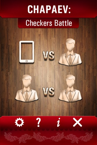 Chapaev: Checkers Battle screenshot 4
