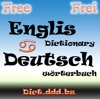 English Deutsch Dictionary