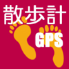 IKaIKa Software Co.,Ltd. - 散歩計GPS アートワーク