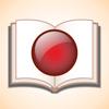 Campion Reader