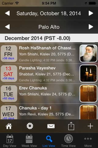 Pocket Luach Deluxe - The Jewish Calendar (siddur, zmanim) screenshot 1