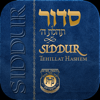 Annotated H/E Siddur