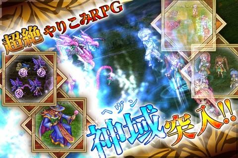 [Premium]RPG アスディバインディオス screenshot 2