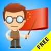 Chinesische Grammatik Kostenlos