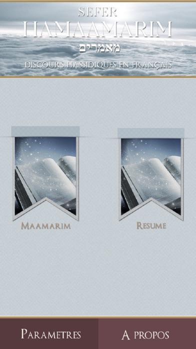 Sefer HamaamarimCapture d'écran de 1