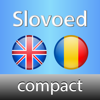 English - Romanian Slovoed Compact talking dictionary