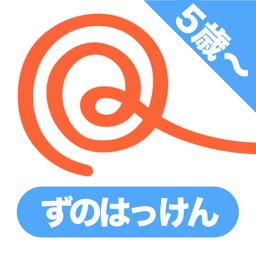 Telecharger 図形の発見問題 幼児向け頭脳トレーニングと小学校受験対策のくるくる Pour Iphone Ipad Sur L App Store Education