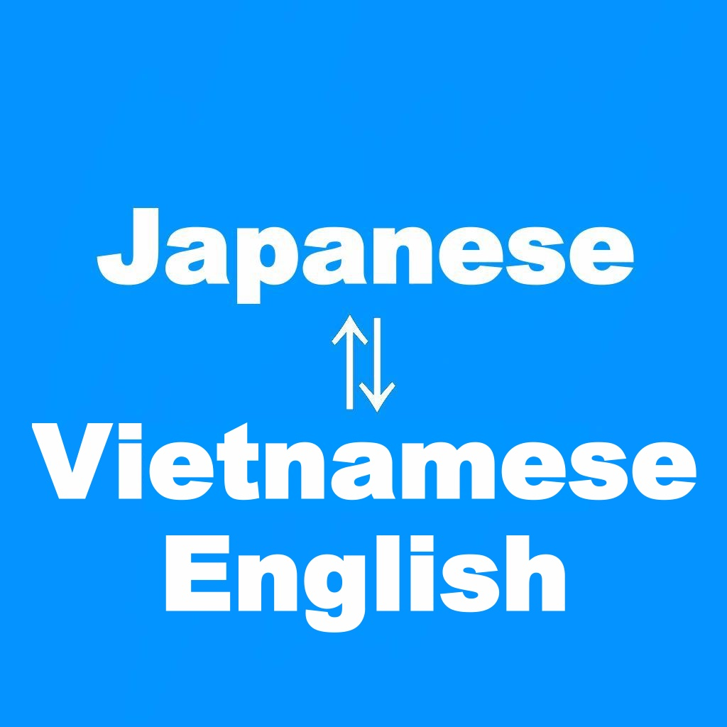 english and vietnamese language comparison 1 ministry of education and training university of da nang  hồ vi n ữ m ỹ linh a study of metaphor in newspapers (english versus vietnamese) field study: the english language.