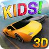 Fun Kid Drag Racing 3D