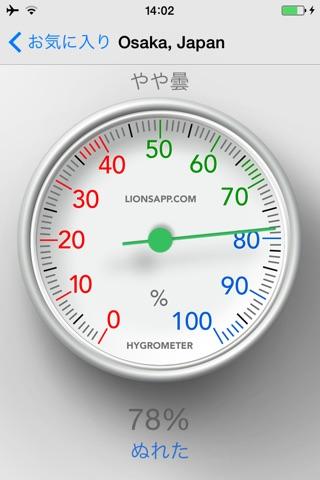 Hygrometer - Check humidity screenshot 2