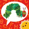 The Very Hungry Caterpillar & Friends – First Words