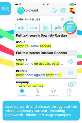 Испанско <> русский словарь screenshot 2
