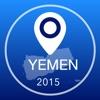 也門離線地圖+城市指南導航,景點和運輸