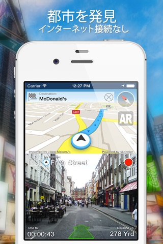 United Kingdom Offline Map + City Guide Navigator, Attractions and Transports screenshot 1