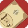 ملياردير الاردن | لعبة الدينار