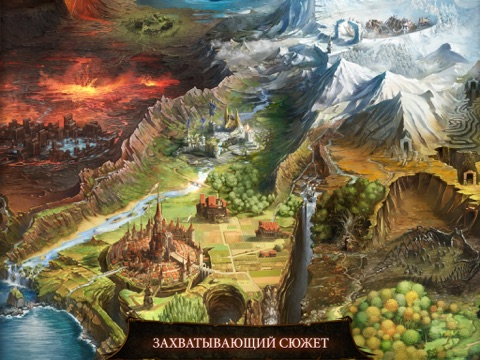 Dungeon Hunter 4 Скриншоты11