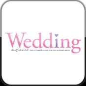 Wedding Magazine app review