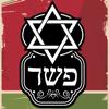 Comida Kosher - Jewish Livro de receitas. Rápido e fácil de Culinária melhores receitas e pratos