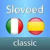 Italian <-> Spanish Slovoed Classic talking dictionary
