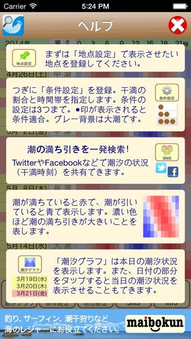 http://is3.mzstatic.com/image/thumb/Purple3/v4/73/1f/90/731f9076-d1dd-3905-e1dd-2fda65f46223/source/392x696bb.jpg