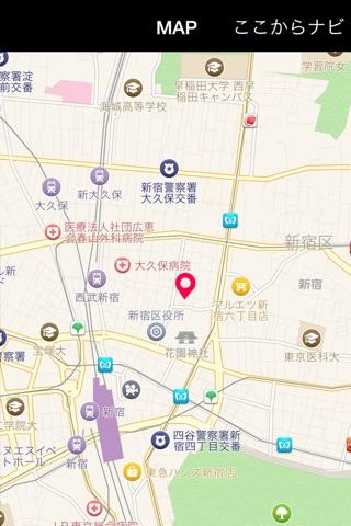 歌舞伎町ホストクラブHorizon(ホライズン) screenshot 2