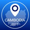 Kambodscha Offline Karte + Stadtführer Navigator, Sehenswürdigkeiten und Verkehr