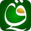 Bayan Quran 3 with *QuranPhonics* | بيان القرآن