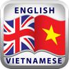 English Vietnamese English Dictionary