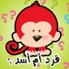 العاب اختبار مسابقة اطفال براعم الجنة Baraem kids Quiz