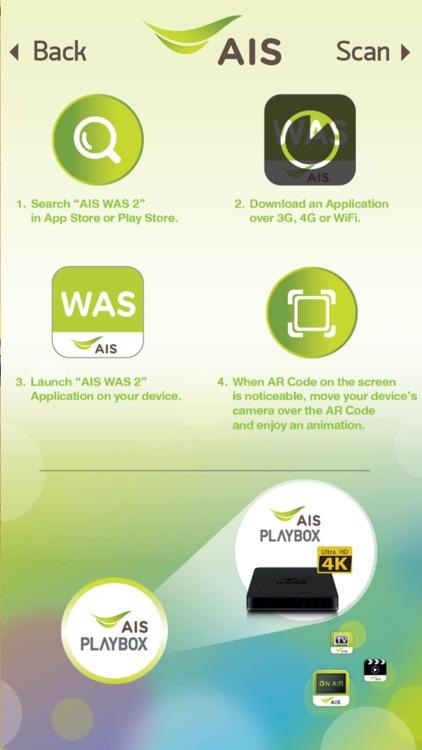 AIS WAS 2 by Illusion (Thailand) Co ,Ltd