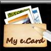 My eCard: Merry Xmas and Happy New Year!