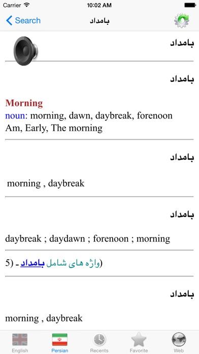 English Persian best dictionary, Farsi Parsi translation - ترجمه ...iPhone Screenshot 4