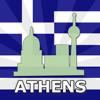 Guía de Atenas