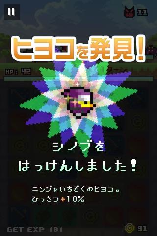 ピヨピヨクエスト screenshot 2