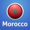 Morocco Essential Travel Guide