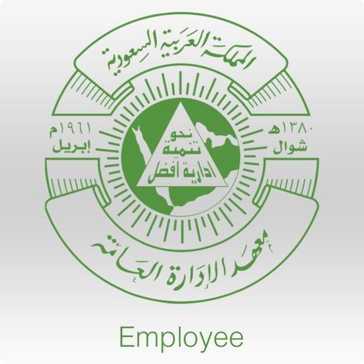 تطبيق الموظفين