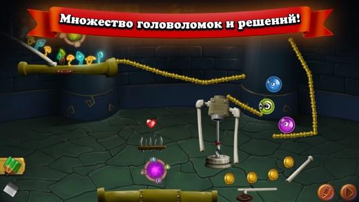Draw 'n' Go 2 - Нарисуй свой путь к победе! Screenshot