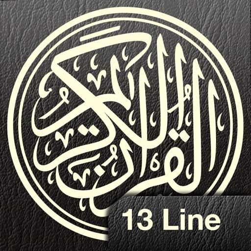 Quran Kareem 13 Line for iPad