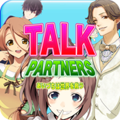 Talk Partners-For conversation with Japanese and learn Japanese!