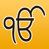 Sukhmani Sahib for iPhone