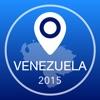 委內瑞拉離線地圖+城市指南導航,景點和運輸