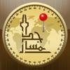 iSalam | Mosques Locator