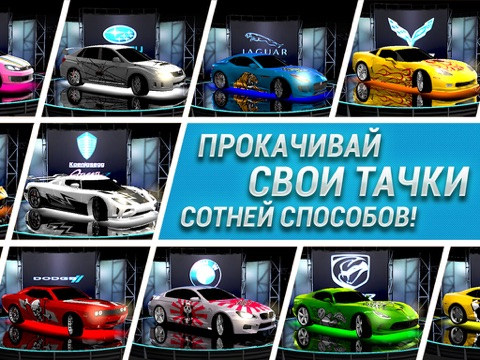 Скачать Road Smash - Crazy Racing!