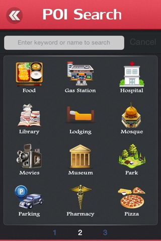 Singapore Offline Tourism Guide screenshot 4
