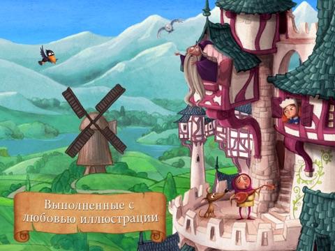 Karl's Castle HD Screenshot