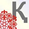 Клавиатура Казахская