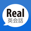 LT Box Co., Ltd. - Real英会話  artwork