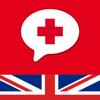 Mes fiches en anglais : Le soin infirmier, communiquer facilement en anglais dans les situations de soin du quotidien.